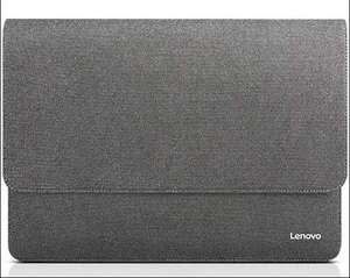 Lenovo 15-inch Laptop Ultra Slim Sleeve for £11.22 delivered @ Lenovo
