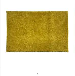 Easycare Ochre Bath Mat £2.45 with free collection @ Dunelm