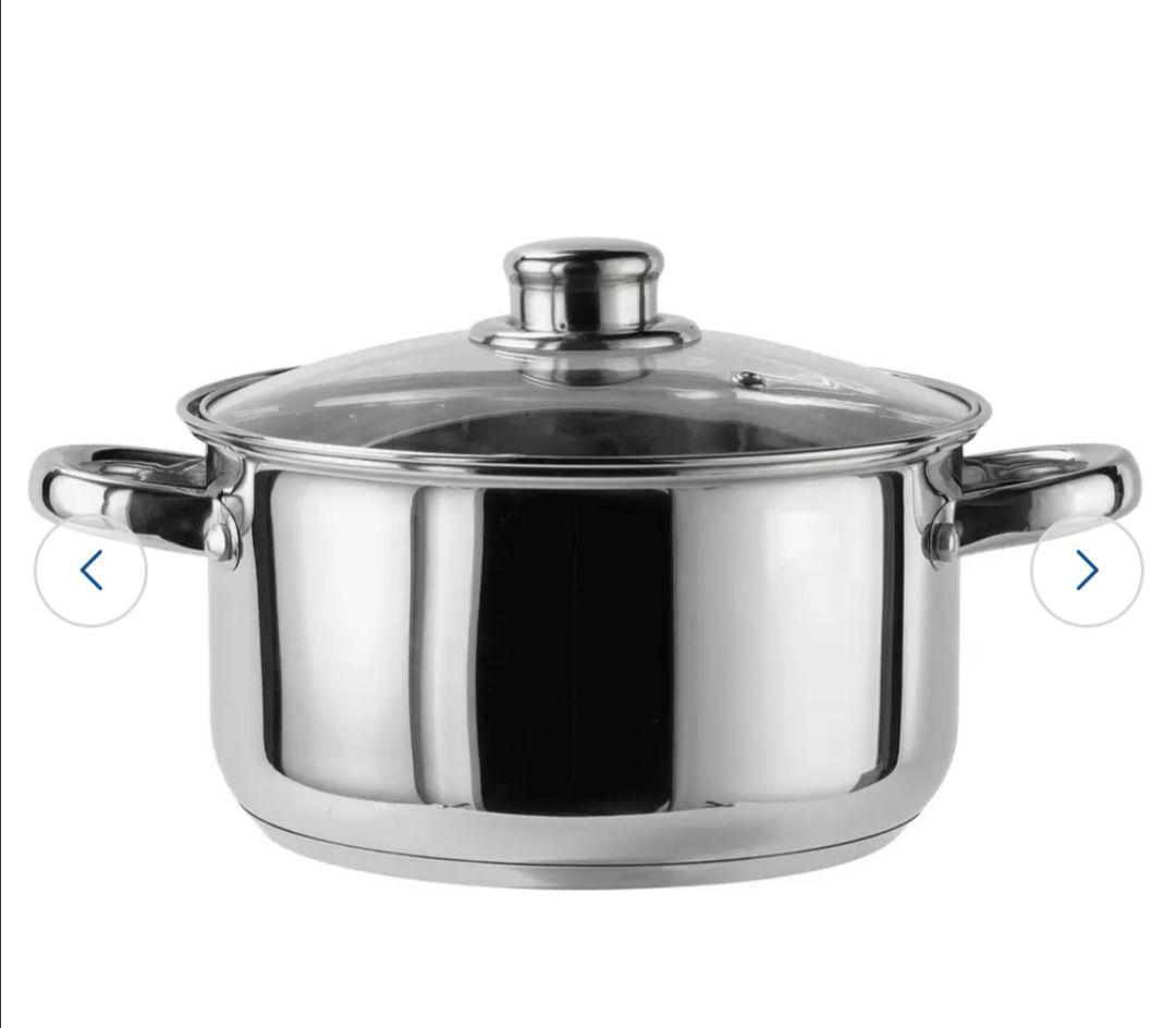 Argos Home 20cm Stainless Steel Casserole Dish - £7.71 (Free C&C) @ Argos