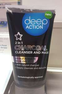 Superdrug (Lichfield) - Deep Action 2 In 1 Charcoal Cleanser And Mask 35p