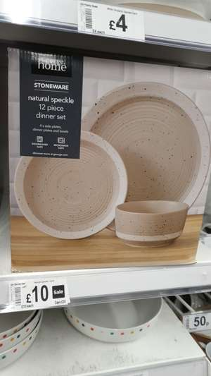 Stone Natural speckled dinner set 75% off instore - £10 @ George (Bournemouth)