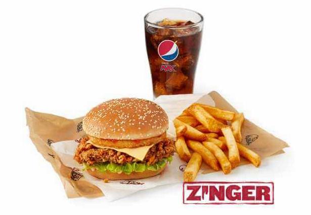 50% off Tower Burger Meals - E.G Zinger Tower Meal £2.79 @ KFC