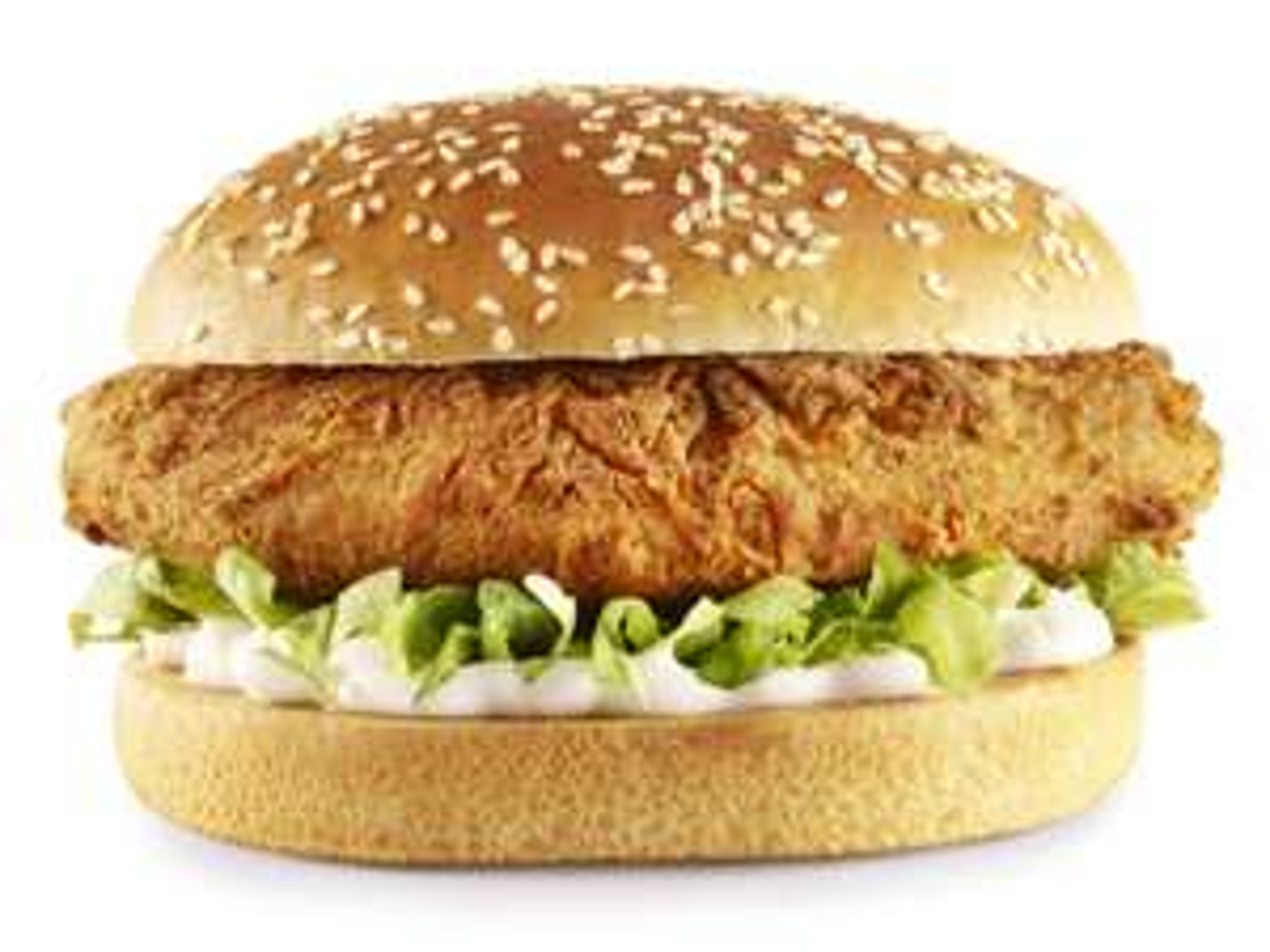 Original Recipe Vegan Burger £1.99 @ KFC via App