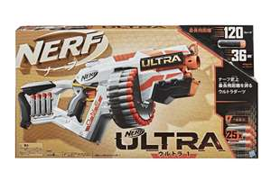 NERF Ultra One £35 Instore at Tesco Musselburgh, East Lothian