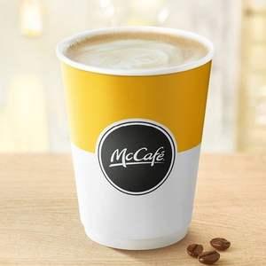 Free McCafe Hot Drink - new app users @ McDonald's