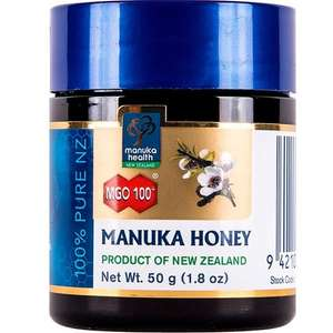 Manuka Honey MGO 100 (50g) - £3.99 Delivered @ Just My Look