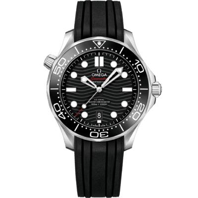 Omega Seamaster Diver 300M Men's 42mm Watch £3301 @ WatchesWorld U.K.