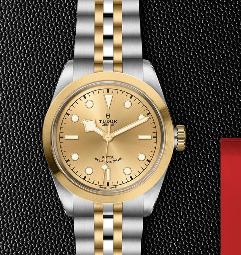 Tudor Black Bay 41 S&G Automatic Men's Watch £2,655 @ Beaverbrooks