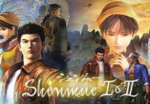Shenmue 1 and 2 steam key £1.97 Kinguin sold by An.Gameshop