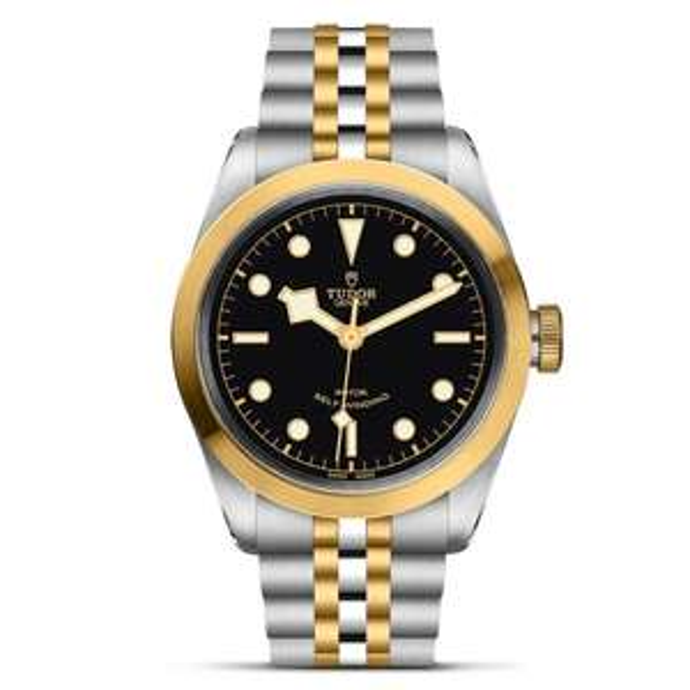 Tudor Black Bay 41 S&G Automatic Men's Watch - £2677 delivered @ Beaverbrooks