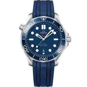 Omega Seamaster Diver Mens Watch 300M 42mm - £3255 @ Watches World