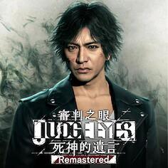 JUDGE EYES: Wills of Death Remastered [PS5] - AKA Judgment - English Language version Pre-Order - £12.43 @ PlayStation PSN Indonesia