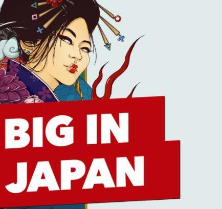 Big in Japan Sale @ PlayStation PSN India - Ace Combat 7 £5.54 Ni no Kuni II £5.54 Soulcalibur V £5.53 Dark Souls 3 Deluxe £9.89 + More