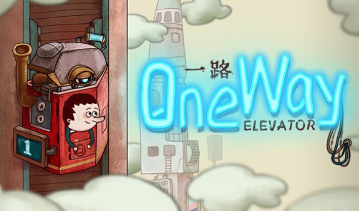 One Way: The Elevator, IOS App Store, Adventure Game 99p