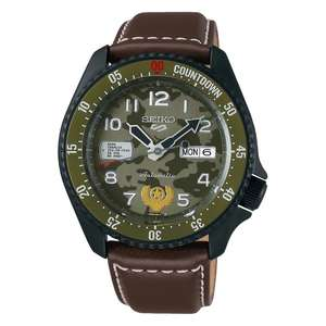 Seiko 5 Sports Street Fighter 'Guile' Limited Edition Watch SRPF21K1 £299 at T Paterson Jewellers