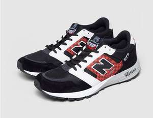 Black New Balance 575 'Made in UK' Trainers £66.99 delivered at Size?