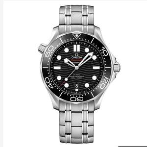 Omega Seamaster Diver 300M 42mm Watch £3438 at Watches World