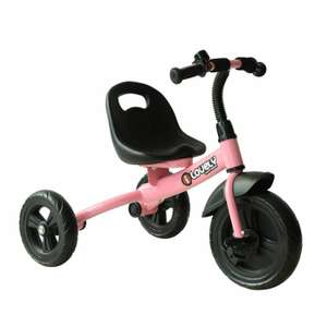 Homcom children's ride on metal three wheeled trike with plastic wheels in pink for £28.89 delivered using code @ eBay / 2011homcom