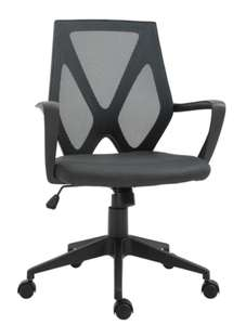 Vinsetto Mesh Ergonomic Home Office Chair with Armrest - £48.75 delivered (Mainland UK) with code from Aosom