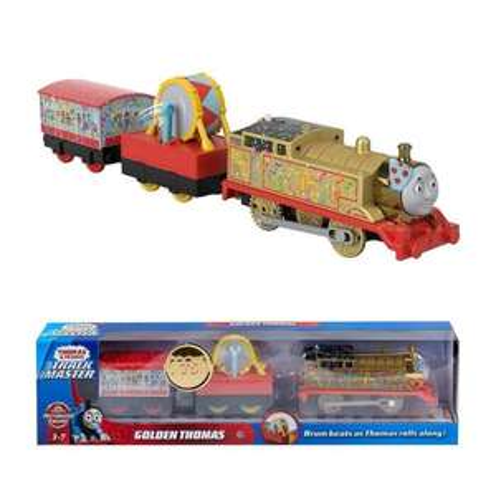 Thomas and Friends Trackmaster Motorised Engine - Golden Thomas - £10.99 Delivered (UK Mainland) @ BargainMax