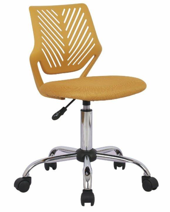 Argos Home Plastic Office Chair - Mustard Yellow - £16.99 Delivered @ Argos/eBay