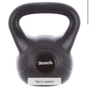 BENCH Black Kettle Bell 12kg - £19.99 + £3.99 delivery at TK Maxx