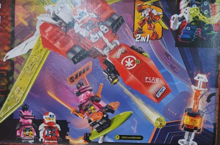 Lego Ninjago Kai's Mech Jet half price at £9 instore @ Sainsburys (Various Locations Confirmed)