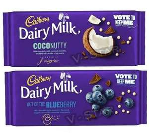 Cadbury Dairy Milk Coconutty / Blueberry 105g (short dated) 19p at FarmFoods Fort William