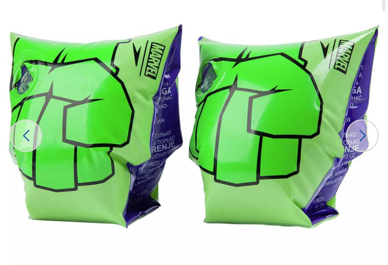 Hulk Arm Bands (Free Click & Collect) £6.99 @ Argos