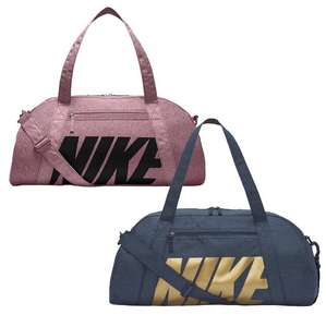 Nike Gym Club Training Duffel Bag (2 colour options) £16.38 delivered using code (Members Exclusive) @ Nike