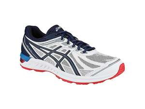 Asics GEL-SILEO Running shoes (Size 11 Only) - £20 delivered @ Asics Shop