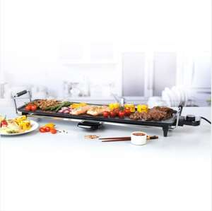 Electric Teppanyaki Grill (2000W) - Black/Silver £29.99 delivered, using code @ Robert Dyas