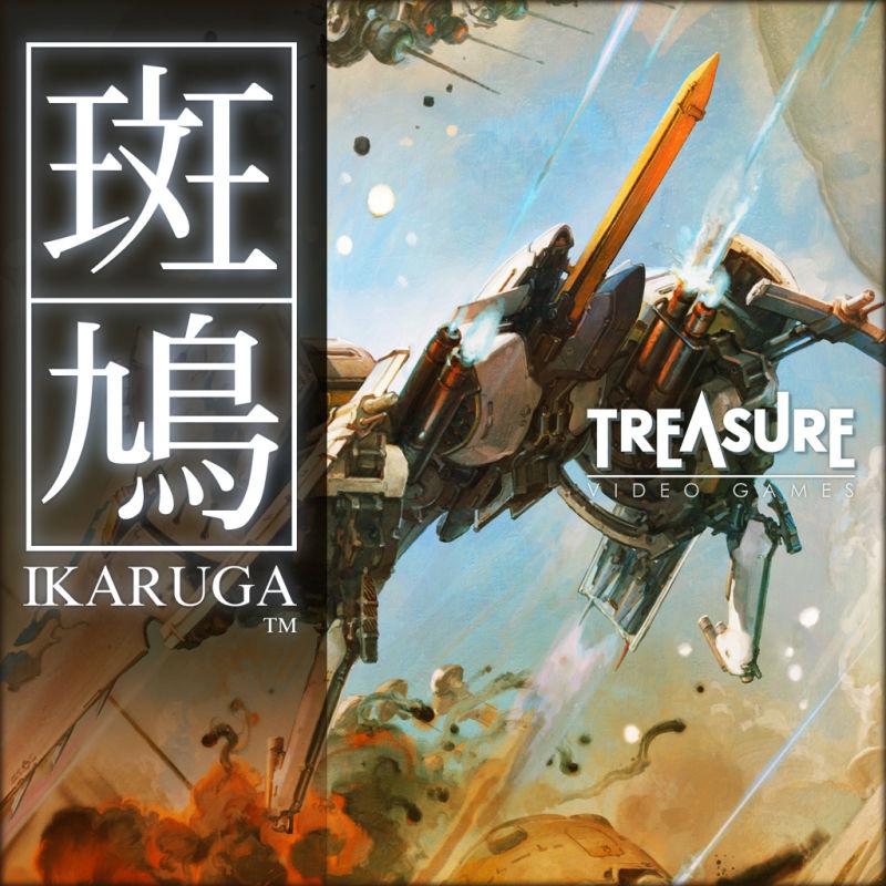Free Game: Ikaruga (XBox 360/ XBox One/X/S) @ Microsoft Israel