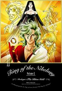 Wagner's Ring of the Nibelung in Japanese Comic Format Free Kindle Edition Ebook @ Amazon