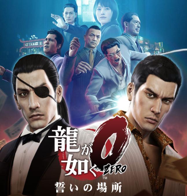 Yakuza 0 (Steam PC) - £3.26 @ Gamebillet