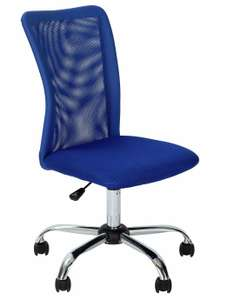 Habitat Reade Mesh Office Chair - Red / Blue £32 Free click and collect / £3.95 Delivery at Argos