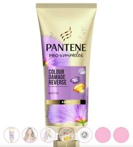 Selected Pantene products Half Price from £1.98 + Extra 10% off for Members @ Superdrug - click & collect