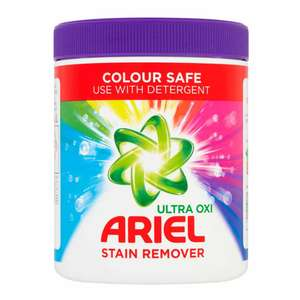 Ariel Stain Remover Colour 1kg £0.50 @ Wilko Alfreton In store (+£5 delivery online)