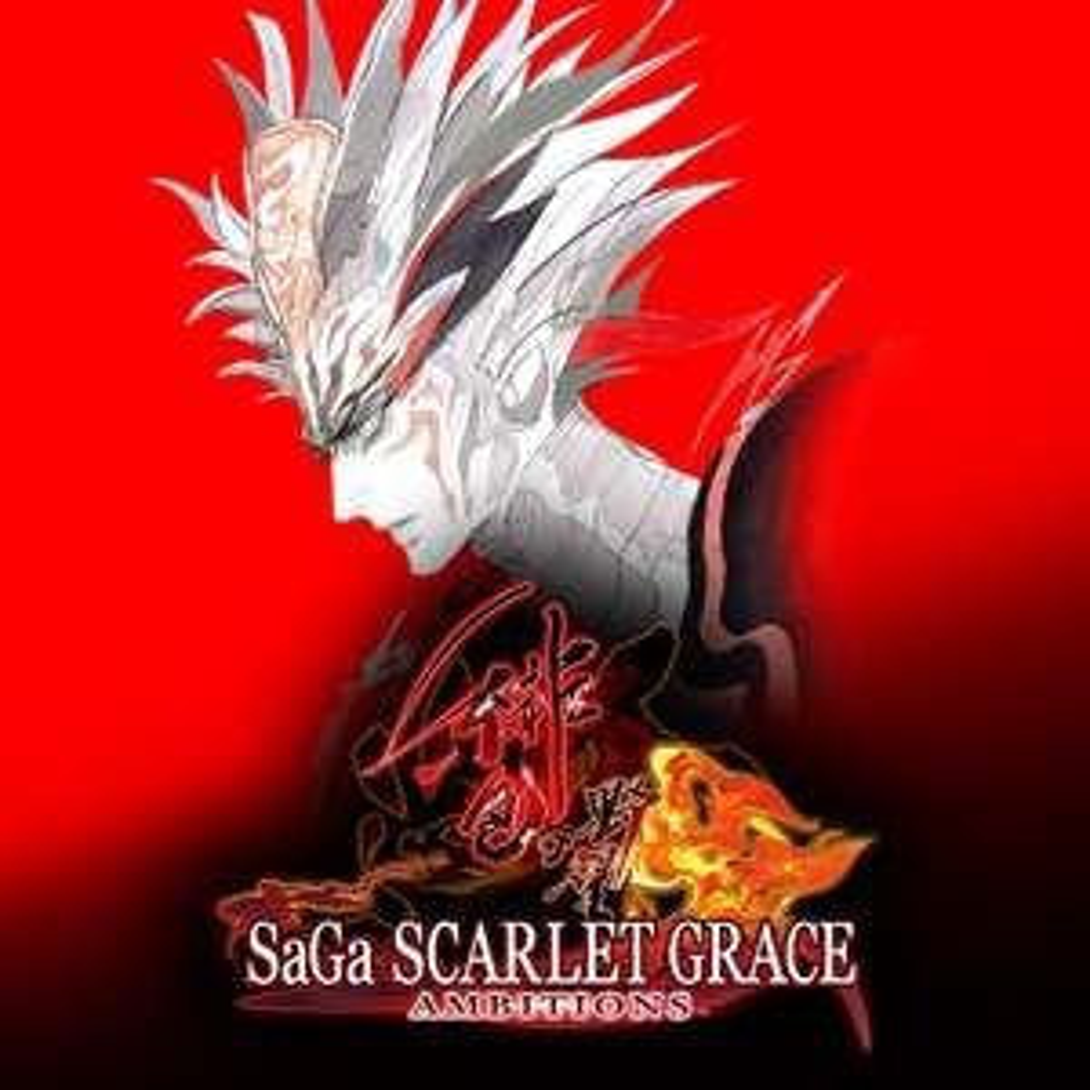 SaGa SCARLET GRACE: AMBITIONS™ Nintendo Switch £12.49 at Nintendo eShop