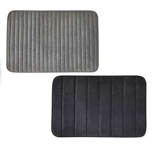 Pack of 2 Grey Memory Foam Bath Mats - £2.50 (Free click and collect / Limited Availability) Dunelm