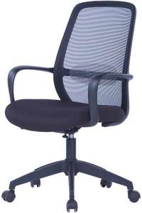 Office Hippo Small Office Chair with Arms Mesh backing (Black) - £45.99 delivered @ Amazon