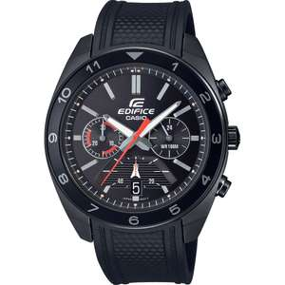 Casio Edifice EFV-590PB-1AVUEF Men's Chronograph Watch £59.99 @ Amazon