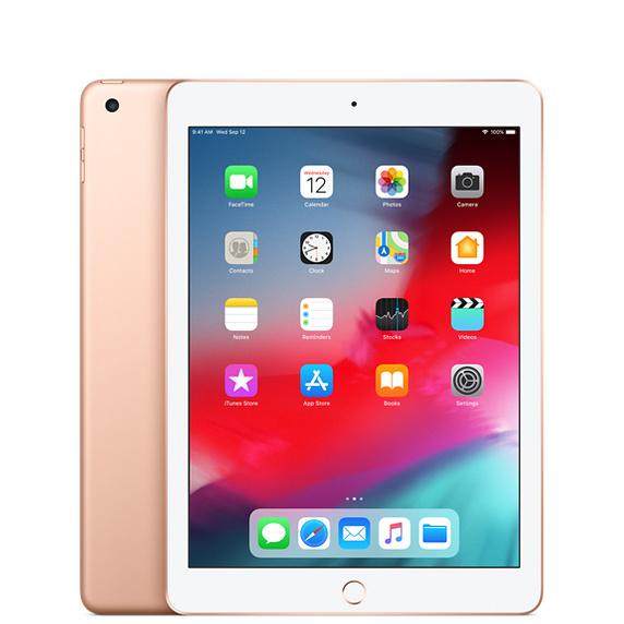 Apple Certified Refurbished iPad Wi-Fi 32GB - Gold (6th Generation) £229 at Apple Store