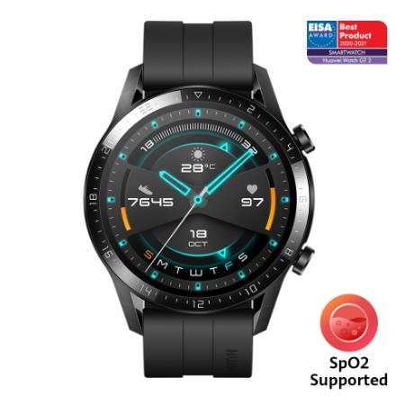 HUAWEI WATCH GT 2 Matte Black + free smart scale £139.99 Huawei Store