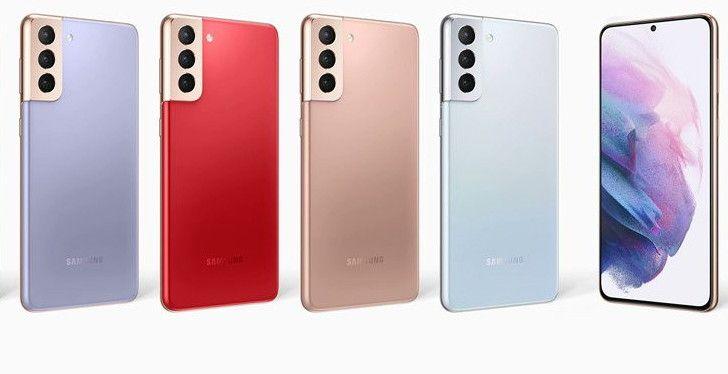 Samsung Galaxy S21 5G SM-G9910 Dual SIM 8GB/128GB Smartphone (Snapdragon 888) - £548 With Code @ Wonda Mobile