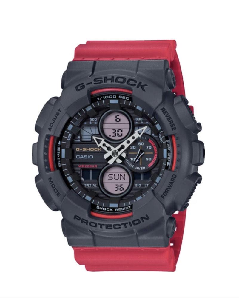 Casio Men's G-Shock Watch GA-140-4AER £69 at C.W. Sellors - Jura Watches