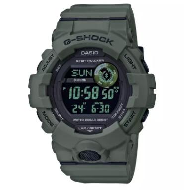 Casio G-Shock Men's Khaki Resin Strap Watch £59.99 (Free Click & Collect) @ Argos