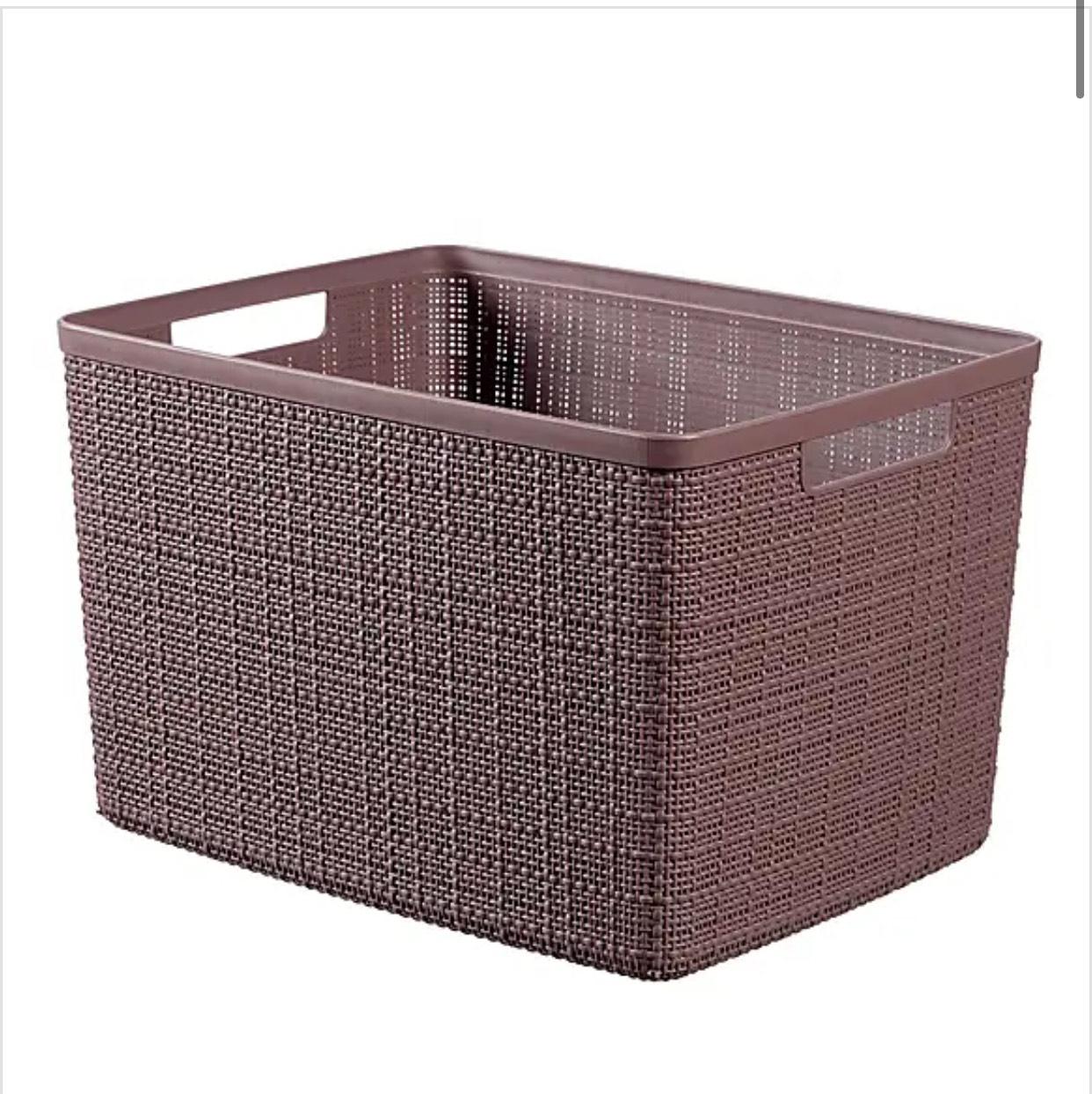 Curver Jute Large Storage Basket 20L (Click+Collect) £4.90 @ Dunelm (Catford)