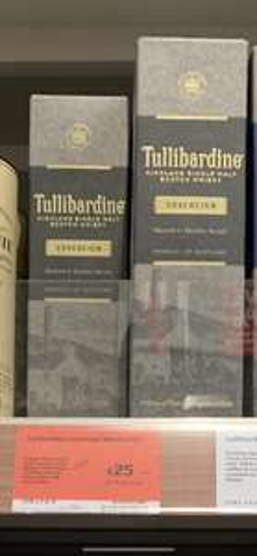 Tullarbardine Sovereign - £25 Instore @ Sainsbury's (London)