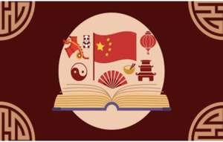 Free Chinese (Mandarin) language course @ Udemy